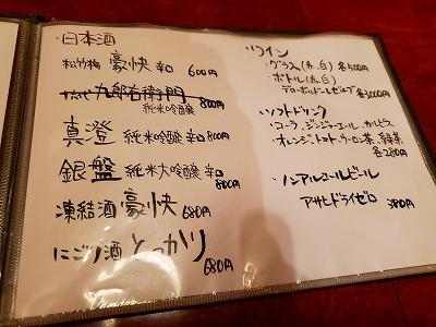 f:id:aoi0730kanon0930:20200130223448j:plain
