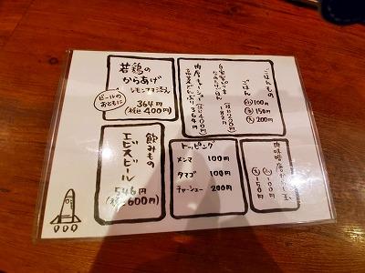 f:id:aoi0730kanon0930:20200224231250j:plain