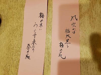 f:id:aoi0730kanon0930:20200302211703j:plain