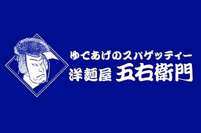 f:id:aoi0730kanon0930:20200308220030j:plain