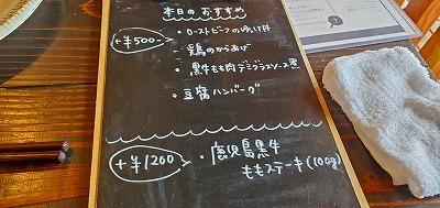 f:id:aoi0730kanon0930:20200314161553j:plain