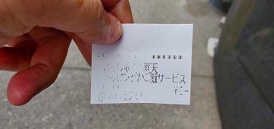 f:id:aoi0730kanon0930:20200509144248j:plain