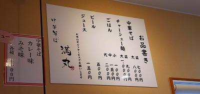 f:id:aoi0730kanon0930:20200513220048j:plain