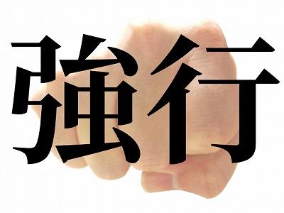 f:id:aoi0730kanon0930:20200514124648j:plain