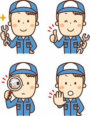 f:id:aoi0730kanon0930:20200518001348j:plain