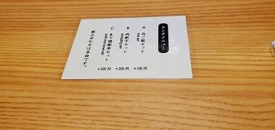 f:id:aoi0730kanon0930:20200520214746j:plain