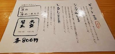 f:id:aoi0730kanon0930:20200520214805j:plain