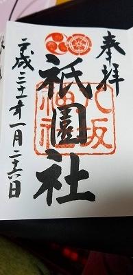 f:id:aoi0730kanon0930:20200522000815j:plain