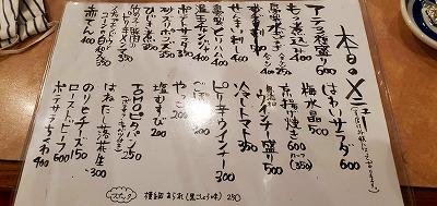 f:id:aoi0730kanon0930:20200523232909j:plain