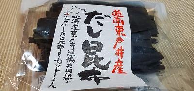 f:id:aoi0730kanon0930:20200601220722j:plain