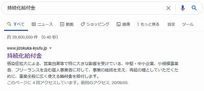 f:id:aoi0730kanon0930:20200606151356j:plain