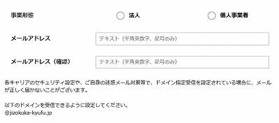 f:id:aoi0730kanon0930:20200606154717j:plain