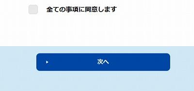 f:id:aoi0730kanon0930:20200606154857j:plain