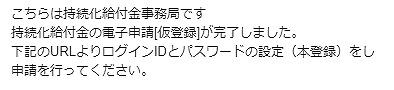 f:id:aoi0730kanon0930:20200606155205j:plain