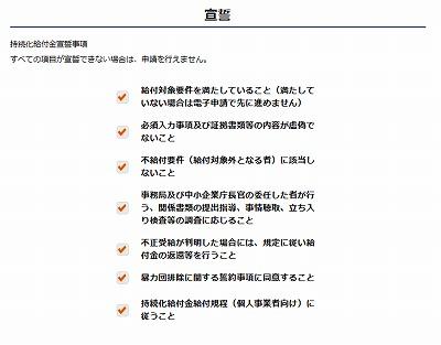 f:id:aoi0730kanon0930:20200606160002j:plain