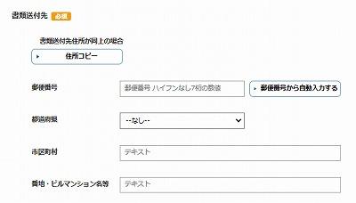 f:id:aoi0730kanon0930:20200606160356j:plain
