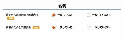 f:id:aoi0730kanon0930:20200606161921j:plain