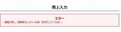 f:id:aoi0730kanon0930:20200606165353j:plain