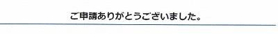 f:id:aoi0730kanon0930:20200606190047j:plain