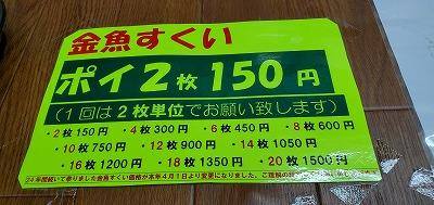 f:id:aoi0730kanon0930:20200607001916j:plain