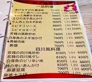 f:id:aoi0730kanon0930:20200613224938j:plain