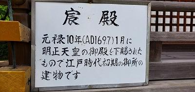 f:id:aoi0730kanon0930:20200616231038j:plain