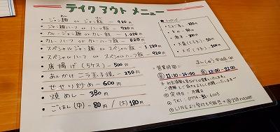 f:id:aoi0730kanon0930:20200710224256j:plain