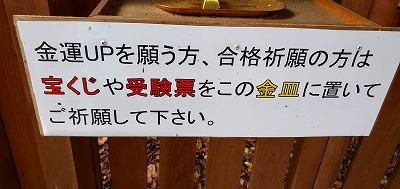 f:id:aoi0730kanon0930:20200713221848j:plain