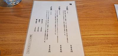 f:id:aoi0730kanon0930:20200714221942j:plain