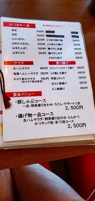 f:id:aoi0730kanon0930:20200715225558j:plain