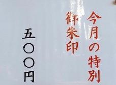 f:id:aoi0730kanon0930:20200803215205j:plain