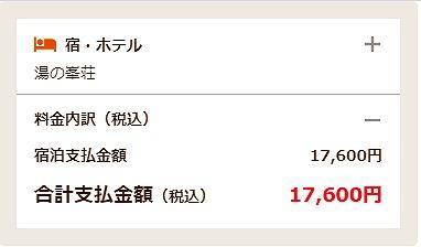 f:id:aoi0730kanon0930:20200821194652j:plain