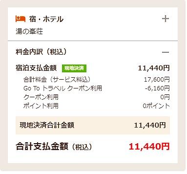 f:id:aoi0730kanon0930:20200821195417j:plain
