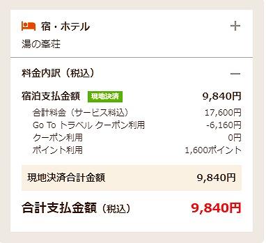 f:id:aoi0730kanon0930:20200821202032j:plain