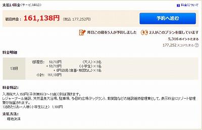 f:id:aoi0730kanon0930:20200821225432j:plain
