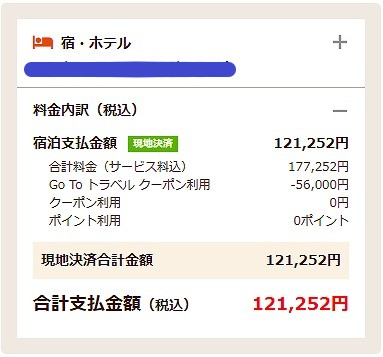 f:id:aoi0730kanon0930:20200821225435j:plain
