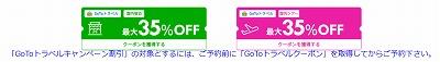 f:id:aoi0730kanon0930:20200821230021j:plain