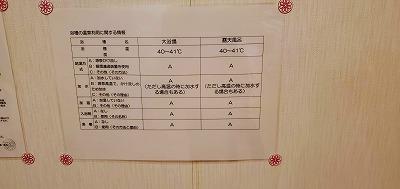f:id:aoi0730kanon0930:20200823235844j:plain
