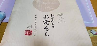 f:id:aoi0730kanon0930:20200831235747j:plain