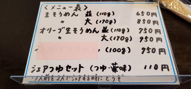 f:id:aoi0730kanon0930:20201101232108j:plain