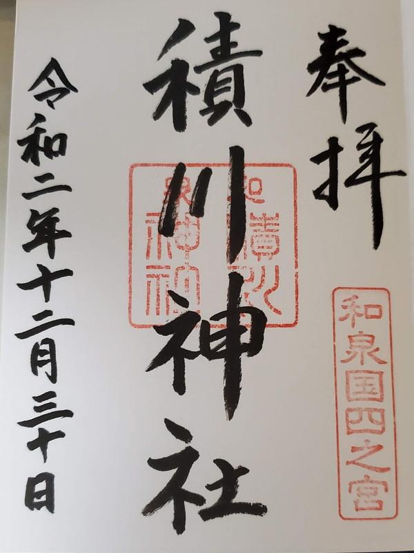 f:id:aoi0730kanon0930:20210125231524j:plain