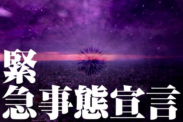 f:id:aoi0730kanon0930:20210127221012j:plain