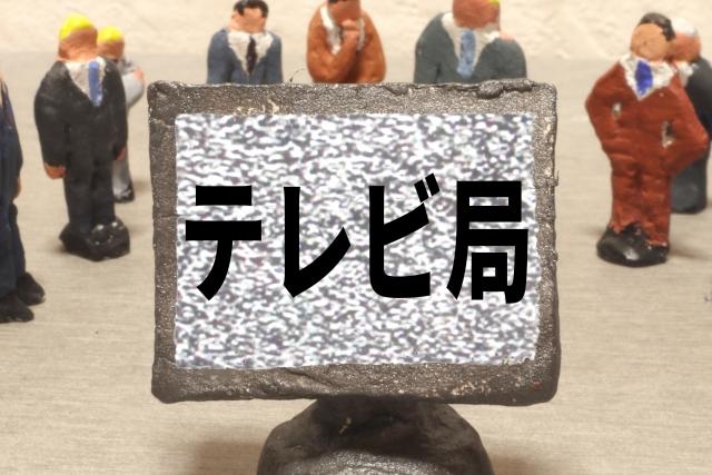 f:id:aoi0730kanon0930:20210128224817j:plain
