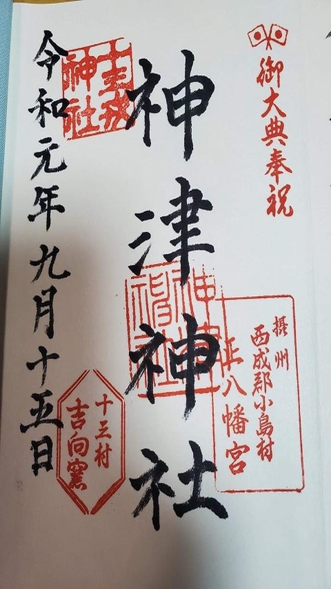 f:id:aoi0730kanon0930:20210210002151j:plain
