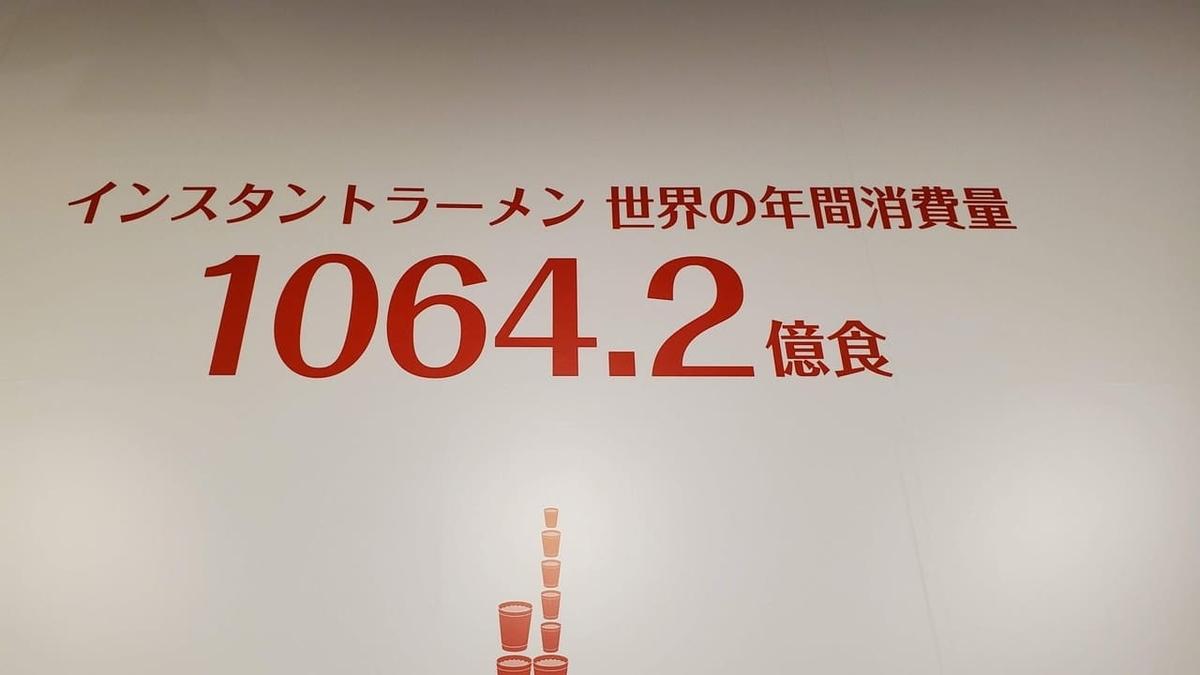 f:id:aoi0730kanon0930:20210214002626j:plain