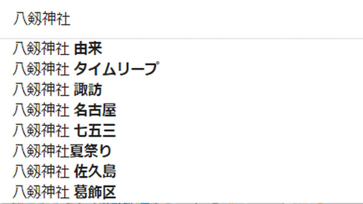 f:id:aoi0730kanon0930:20210221095548p:plain