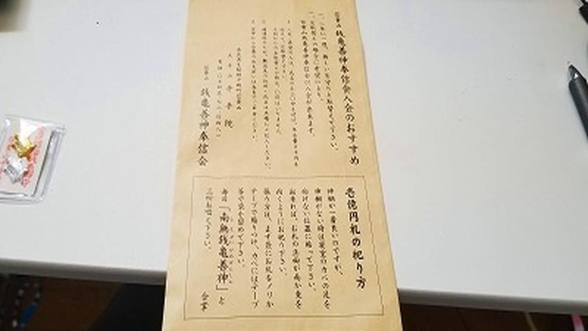 f:id:aoi0730kanon0930:20210221130954j:plain