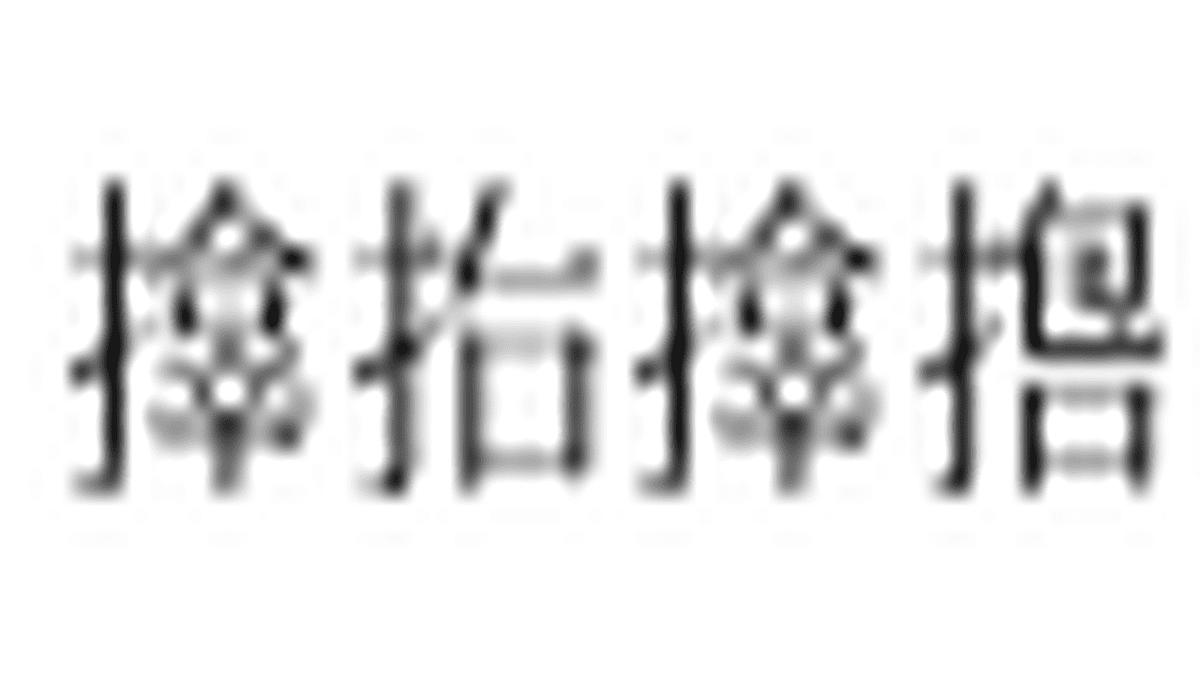 f:id:aoi0730kanon0930:20210302220057p:plain