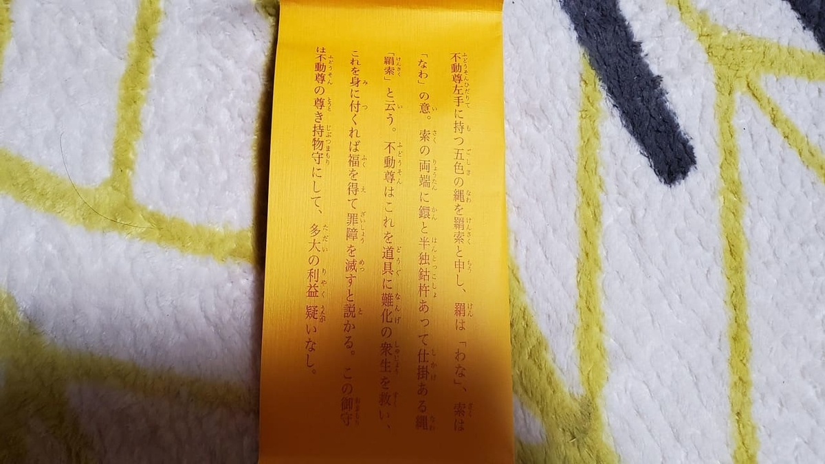 f:id:aoi0730kanon0930:20210306222942j:plain