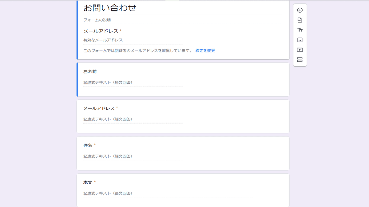 f:id:aoi0730kanon0930:20210501102057p:plain
